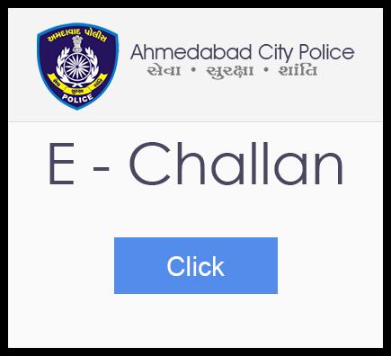 Ahmedabad City Police