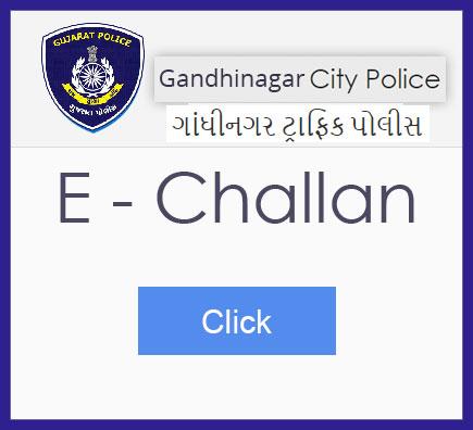 https://echallan gandhinagarpolice com | Gandhinagar